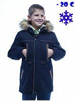 Детская зимняя куртка для мальчика на овчине 55