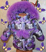 Теплый зимний комбинезон+куртка 1-2года, натуральная опушка, фото 1