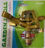 Ороситель Фрегат Garden Tools 33G9708
