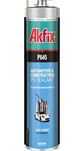 Поліуретановий герметик автомобільний Akfix P645 сірий 310 мл
