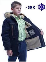 Модная зимняя куртка для мальчика от производителя 55