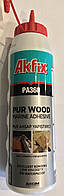 Водостойкий полиуретановый клей для дерева  Akfix PA360 560гр
