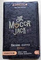 Кофе молотый The Mocca Jack  Coffee 250 г
