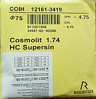 Линзы Rodenstock Cosmolit 1.74 HC Supersin
