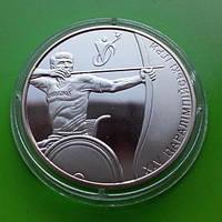 264   2 гривны 2012 Украина — Параолимпиские Игры Лондон