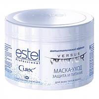Маска для волос Estel CUREX VERSUS WINTER - защита и питание, 500 мл