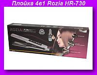 Утюжок для волос HR-730,Плойка 4в1 Rozia HR-730