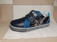 Туфли - кеды мальчикам, р. 32-37 синие