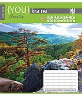 """Тетрадь 36 клетка """"Зошит України""""  You- Kraine"""