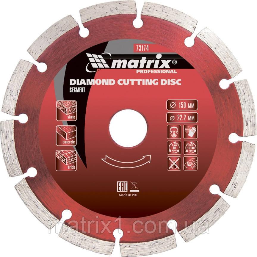 Диск алмазный отрезной сегментный, 230 х 22,2 мм, сухая резка// MTX Professional