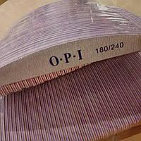 Пилочка для ногтей 180/240 OPI лодочка