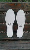 Стельки для обуви из овчины женские и мужские
