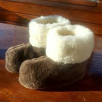 Тапочки для дома натуральная овчина 36-41р