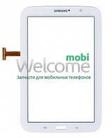 Сенсор (тач скрин) Samsung Galaxy Note 8.0 (N5100, N5110) white (ver. 3G) (оригинал)