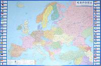 Карта политическ Европы ламинованая Мапа