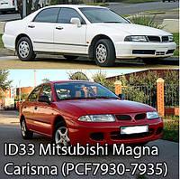 Чип транспондер ID33 PCF7935 (Mitsubishi Magna Carisma) pcf7930 pcf7931 pcf7935