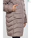 Пальто детское зимнее на девочку Соня с вязаным хомутом Размер 122- 164, фото 6