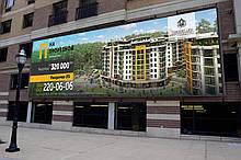 Дизайн билборда 12*3 м для жилого комплекса