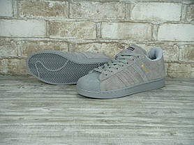Женские кроссовки Adidas Superstar Grey серые топ реплика, фото 3