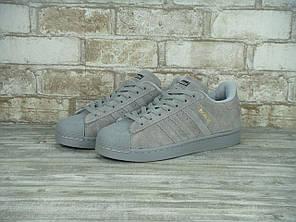 Женские кроссовки Adidas Superstar Grey серые топ реплика, фото 2