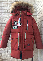 Куртка зимняя, полупальто на мальчика 104-128 см, возраст 5, 6, 7, 8, 9 лет. Бордовый