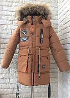 Куртка зимняя, полупальто на мальчика 104-128 см, возраст 5, 6, 7, 8, 9 лет. Коричневый