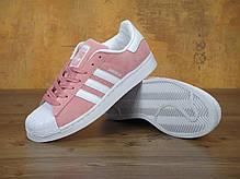 Кроссовки женские Adidas Superstar Pink розовые топ реплика, фото 3