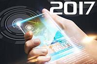 Самые популярные новинки смартфонов 2017 года