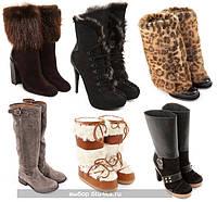 Женская зимняя обувь (сапоги, ботинки, угги)