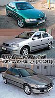 Чип транспондер ID33 PCF7935 (Cadillac Holden Opel Astra Vectra Omega Calibra Combo Corsa Movano Sintra Tigra)