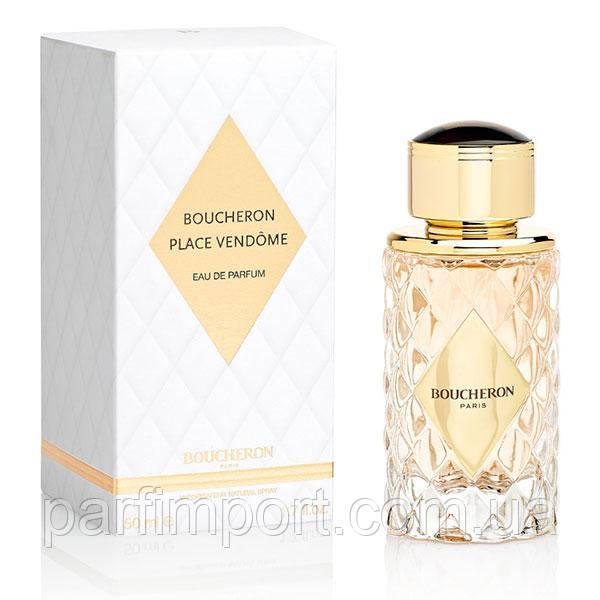 BOUCHERON PLACE VENDOME EDP 50 ml  парфумированная вода женская (оригинал подлинник  Франция)