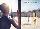 BOUCHERON PLACE VENDOME EDP 50 ml  парфумированная вода женская (оригинал подлинник  Франция), фото 2