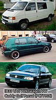 Чип транспондер ID33 PCF7935 VAG Volkswagen (VW Caddy Golf Passat Sharan Transponter Vento) pcf7930 7931 7935