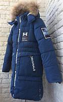 Куртка зимняя, пальто на мальчика 104-128 см, возраст 4, 5, 6, 7, 8 лет. Синий