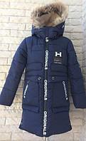 Куртка зимняя, пальто на мальчика 104-128 см, возраст 4, 5, 6, 7, 8 лет. 1022