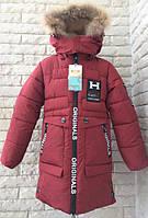 Куртка зимняя, пальто на мальчика 104-128 см, возраст 4, 5, 6, 7, 8 лет. Бордовый