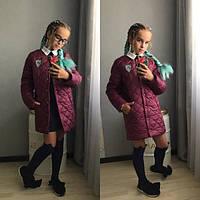 Куртка-пальто на синтепоне Подросток