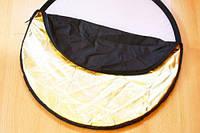 Компактный отражатель MASSA 5 в 1 диаметром 80 см