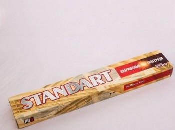 Электроды Стандарт (Е46) 3мм 2,5кг