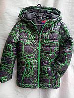 Ветровка демисезонная куртка для мальчика
