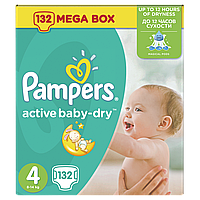Подгузники Pampers Active Baby Maxi 4 (7-14 кг) Mega Box 132 шт.