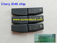 Чип транспондер ID40 PCF7935 Motorolla MC68HC908AB16A (Chery Fora A1 A5 Elera QQ Tiggo)