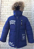 Куртка парка зимняя на мальчика с манжетами 104-128 см, возраст 3,4,5,6,7 лет.