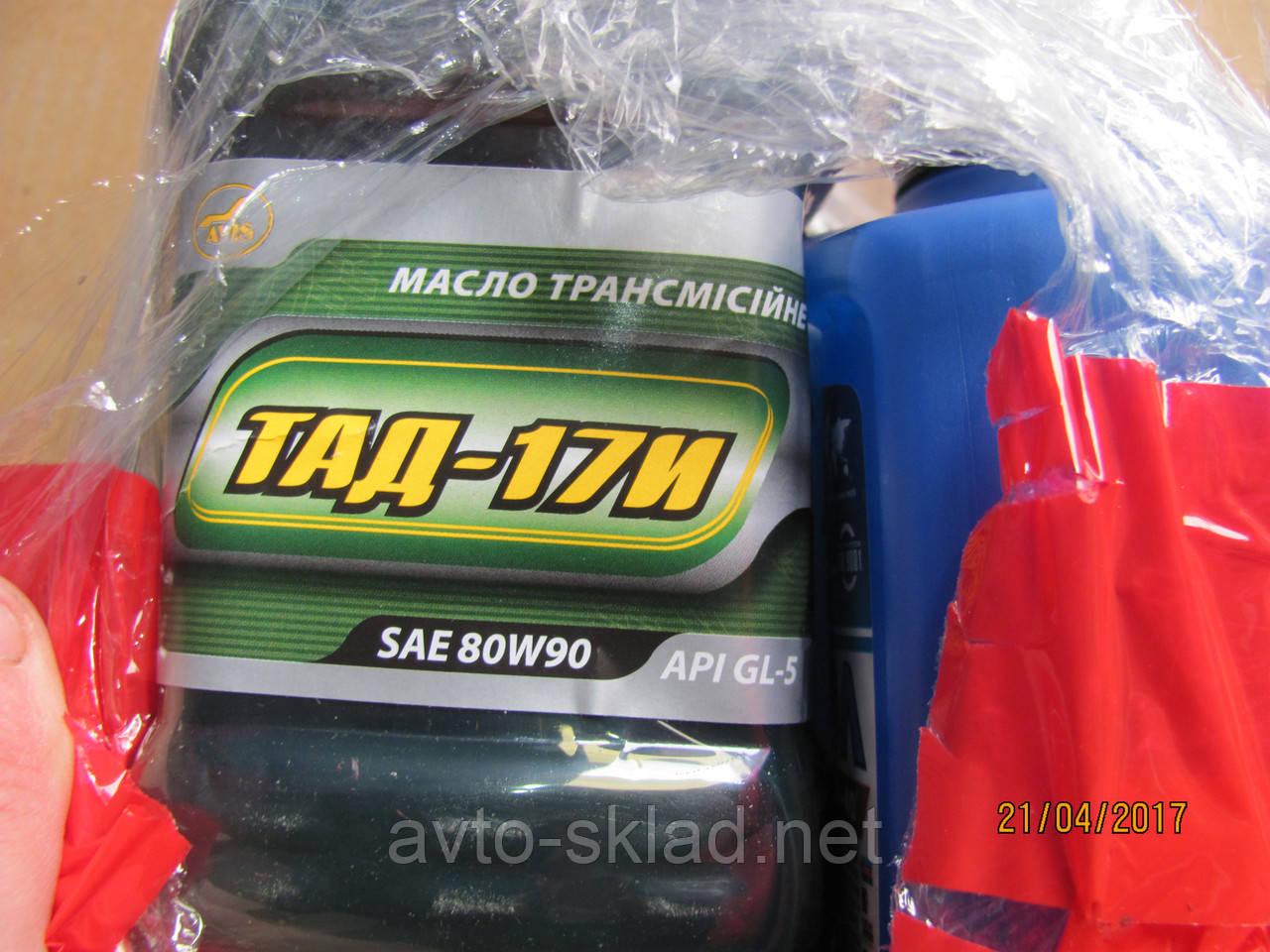 Масло трансмиссионное Авис ТАД-17 1,3 л 80W-90