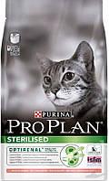 Pro Plan (Про План) Sterilised Salmon для кастрированных котов (лосось)