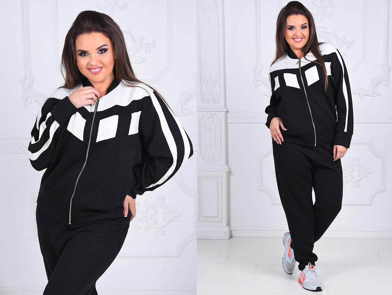 1802bd807b6f Женский черный стеганый костюм батал -