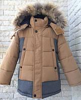 Куртка зимняя на мальчика 116-134 см, возраст 5,6,7,8 лет. светло-коричневая