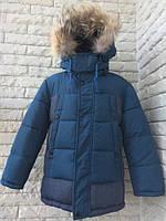 Куртка зимняя на мальчика 116-134 см, возраст 5,6,7,8 лет.