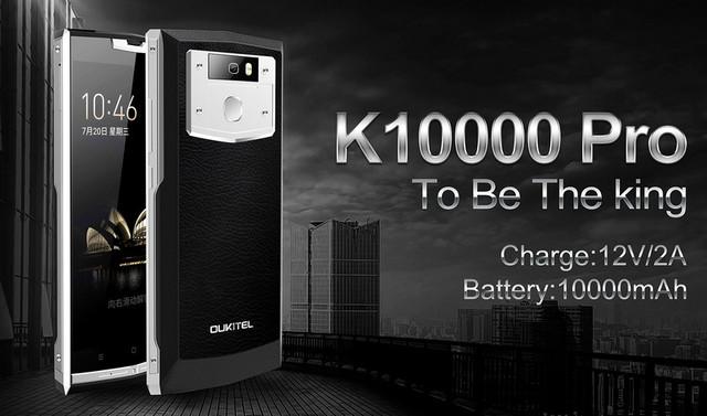 Смартфон Oukitel K10000 Pro купить
