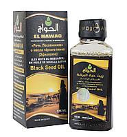 """Масло черного тмина """"Речь Посланников Эфиопское"""" 125 мл, Египет"""